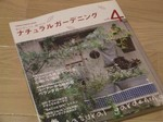 9.15book1.JPG